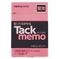 コクヨ(KOKUYO) タックメモ ふせん 蛍光色 74×25 ピンク メ-1303-P 1セット(20冊:2冊入×10パック)(直送品)