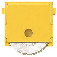 コクヨ(KOKUYO) ペーパーカッターロータリー式用替刃 ミシン目刃 DN-600B 1セット(20枚:2枚×10パック) (直送品)