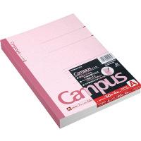 コクヨ キャンパスノート セミB5 50枚4冊組 30行 罫幅7mm ノ-5ANX4 1セット(20冊:4冊入×5パック)(直送品)