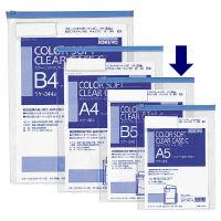 コクヨ カラーソフトクリヤーケースC 縦型 軟質タイプ B クケ-345B 1セット(7枚)(直送品)