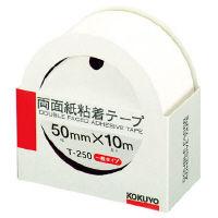 コクヨ 両面紙粘着テープ 50mm×10m カッター付き 1セット(10m:1m×10巻) 1セット(10巻)(直送品)