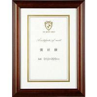 アートプリントジャパン アスカF 賞状 A4 BR(1004) 0030701846 (直送品)