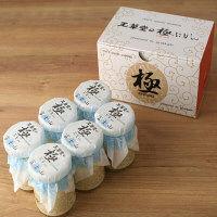 玉華堂の極ぷりん富士山6個 (直送品)