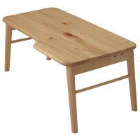 ヤマソロ mite 折脚テーブル ナチュラル 幅870×奥行450×高さ350mm 1台 (直送品)