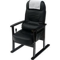 ヤマソロ 肘付高座椅子 安定型 ブラックレザー 1台 (直送品)