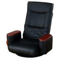 ヤマソロ エルピス 回転座椅子 普通タイプ ブラック 1台 (直送品)