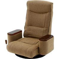 ヤマソロ エルピス 回転座椅子 普通タイプ 茶色 1台 (直送品)
