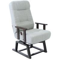 ヤマソロ 晶 コイルバネ回転高座椅子 灰色 1台 (直送品)