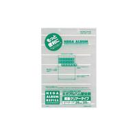 コクヨ(KOKUYO) ネガアルバム替台紙 アー202用ネガポケット替台紙 25枚入 ア-212 1セット(250枚:25枚入×10パック)(直送品)