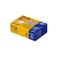 コクヨ(KOKUYO) ワニ玉 中 クリ-84-10 1セット(300個:100個入×3箱)(直送品)