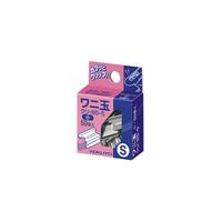 コクヨ(KOKUYO) ワニ玉 小 クリ-85-5 1セット(250個:50個入×5箱)(直送品)