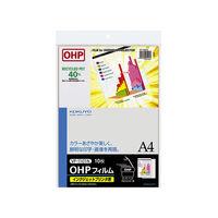コクヨ(KOKUYO) OHPフィルム A4判インクジェット用10枚入 VF-1101N 1セット(20枚:10枚入×2パック) (直送品)