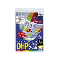 コクヨ(KOKUYO) OHPフィルム A4 10枚入 検知マーク付 VF-1411N 1セット(20枚:10枚入×2パック) (直送品)