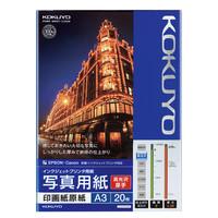 コクヨ(KOKUYO) インクジェットプリンタ用紙 写真用紙(高光沢・厚手) A3 20枚 KJ-D11A3-20 (直送品)