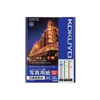 コクヨ(KOKUYO) インクジェットプリンタ用紙 写真用紙(高光沢・厚手) A4 50枚 KJ-D11A4-50 (直送品)