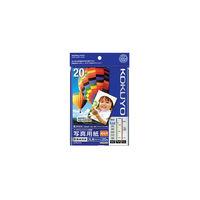 コクヨ(KOKUYO) インクジェットプリンタ用紙 写真用紙(高光沢) 2L判 20枚 KJ-D122L-20 (直送品)