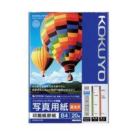 コクヨ(KOKUYO) インクジェットプリンタ用紙 写真用紙(高光沢) B4 20枚 KJ-D12B4-20 1セット(40枚:20枚入×2袋) (直送品)