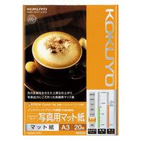 コクヨ(KOKUYO) インクジェットプリンタ用紙 写真用マット紙 A3 20枚 KJ-M14A3-20 1セット(40枚:20枚入×2袋)(直送品)