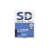 コクヨ(KOKUYO) ワープロ用感熱紙(スタンダードタイプ) B5 100枚入 タイ-2020N 1セット(200枚:100枚入×2袋) (直送品)