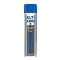 コクヨ(KOKUYO) キャンパス シャープ替芯 0.7mm HB PSR-CHB7 1セット(400本:40本入×10個) (直送品)