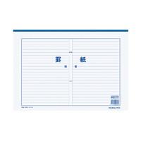 コクヨ(KOKUYO) 罫紙 B4 横書(藍刷) 50枚 ケイ-15 1セット(150枚:50枚×3冊)(直送品)