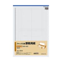 コクヨ(KOKUYO) ファックス用原稿用紙 4mm方眼 100枚 コヒ-204 1セット(500枚:100枚×5冊)(直送品)