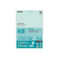 コクヨ PPCカラー用紙(共用紙)(FSC認証) B4 100枚入り 1セット(300枚:100枚入×3袋) 64g平米 青 KB-C134NB (直送品)