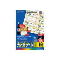 コクヨ(KOKUYO) カラーLBP&PPC用光沢紙ラベル A4 16面 32X96 100枚 LBP-G1916 1袋(100シート入)(直送品)