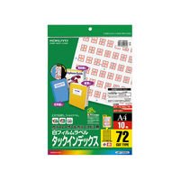 コクヨ カラーLBP&PPC用タックインデックス フィルムラベル A4 72面 10枚 赤 LBP-T2593R 1セット(50枚:10枚入×5袋)(直送品)