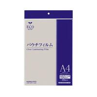 コクヨ(KOKUYO) パウチフィルム(厚みしっかりタイプ) A4サイズ 220×307mm 20枚 KLM-15F220307-20N(直送品)