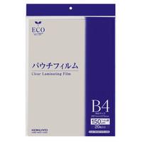 コクヨ(KOKUYO) パウチフィルム(厚みしっかりタイプ) B4サイズ 267×375mm 20枚 KLM-15F267375-20N(直送品)