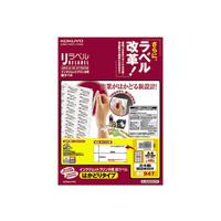 コクヨ IJP用ラベル リラベル A4 24面四辺余白付 20枚入 KJ-E80947N 1セット(200シート:20シート入×10袋)(直送品)