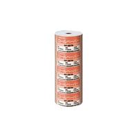 コクヨ(KOKUYO) ロールペーパー 37.5mm幅×約46m ※5巻単位でご注文ください RP-387N 1セット(25巻) 62779432 (直送品)