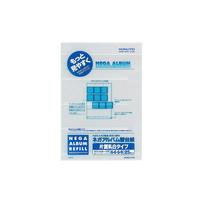 コクヨ ネガアルバム(B4サイズ)替台紙 アー205用6X6・9ネガポケット25枚 ア-215 1セット(250枚:25枚入×10パック)(直送品)