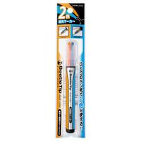 コクヨ(KOKUYO) 2色蛍光マーカー YR/B吊り下げパック <ビートルティップ・デュアルカラー> PM-L303-3-1P (直送品)