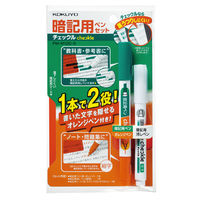 コクヨ(KOKUYO) 暗記用ペンセット<チェックル> ペン(緑・オレンジ)・消しペン・シート PM-M120-S 1セット(7セット入) (直送品)