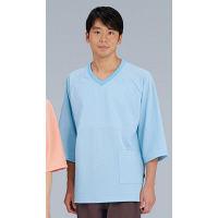 KAZEN ニット検診衣上衣 (検査着 患者衣) ブルー L 292-11 (直送品)