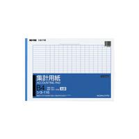 コクヨ(KOKUYO) 集計用紙(太罫) B4横 縦罫16列 横罫26行 50枚 シヨ-116 1セット(250枚:50枚×5冊)(直送品)