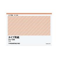 コクヨ(KOKUYO) タイプ用紙(無地) B4 50枚 タイ-12N 1セット(4冊)(直送品)