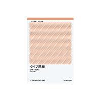 コクヨ(KOKUYO) タイプ用紙(無地) A4 50枚 タイ-10N 1セット(4冊)(直送品)
