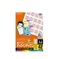 コクヨ(KOKUYO) IJP用タックインデックス A4 42面 大 フィルム付 5枚 赤 KJ-T1691NR(直送品)