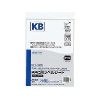 コクヨ(KOKUYO) PPC用ラベルシート(フィルムラベル) A4 10枚入 ノーカット 透明ツヤ消し KB-A1590N