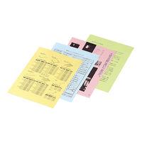 コクヨ PPCカラー用紙(共用紙)(FSC認証) A4 100枚入り 1セット(300枚:100枚入×3袋) 64g平米 黄 KB-C139NY (直送品)