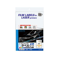コクヨ カラーLBP&コピー用フィルムラベル 10枚入 ノーカット 透明 ツヤ消し LBP-2210 1セット(20枚:10枚入×2袋)(直送品)