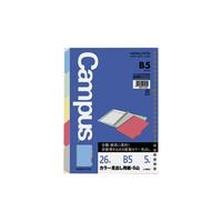 コクヨ ルーズリーフ用カラー見出し用紙 紙タイプ B5(26穴) 5山5色(1組5枚) ノ-888N 1セット(50組)(直送品)