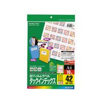コクヨ カラーLBP&コピー用タックインデックス フィルムラベル A4 42面 大 赤枠 LBP-T2591R 1セット(50枚:10枚入×5袋)(直送品)