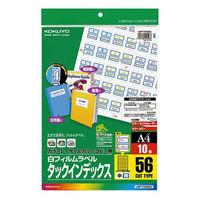 コクヨ カラーLBP&コピー用タックインデックス フィルムラベル A4 56面 中 青枠 LBP-T2592B 1セット(50枚:10枚入×5袋)