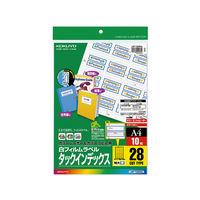 コクヨ カラーLBP&PPC用タックインデックス フィルムラベル A4 28面 10枚 青 LBP-T2590B(直送品)