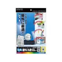 コクヨ(KOKUYO) カラーLBP&コピー用フィルムラベル 水に強いタイプ 10枚入ノーカット 透明 LBP-OD101T-10(直送品)