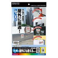 コクヨ(KOKUYO) カラーLBP&コピー用フィルムラベル 水に強いタイプ 10枚入ノーカット 白 LBP-OD101W-10(直送品)